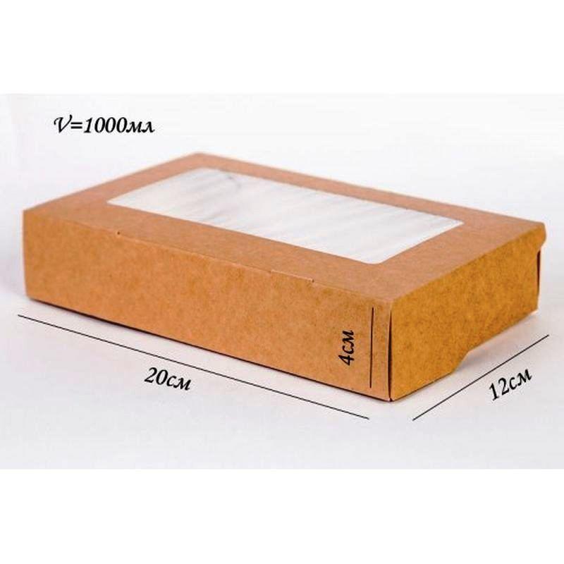 Контейнер на вынос ECO TABOX 1500мл (200*200*40) (350)